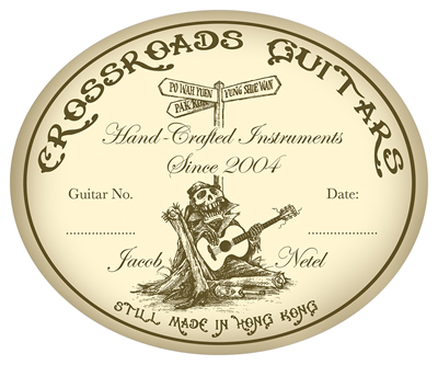 CROSSROADS GUITARS WEB LINK